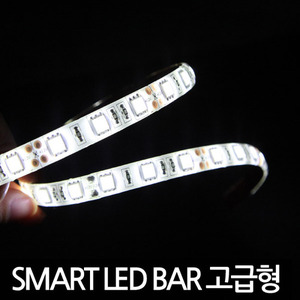 [Born To Road] SMART LED BAR 30cm, 60cm(고급형)