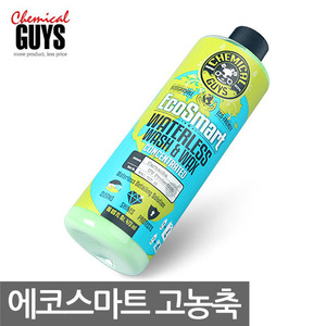 [CHEMICAL GUYS] 케미컬가이 에코스마트 고농축(EcoSmart Concentrate) 500ml